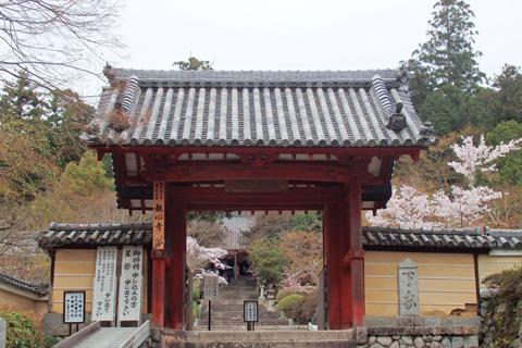 2016-4-5kansinji01-2.jpg