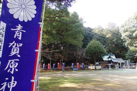 2015-3-17aogahara02-2.jpg