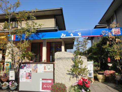 2015-4-1miura04-2.jpg