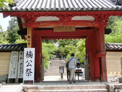 nankousai1-2.jpg