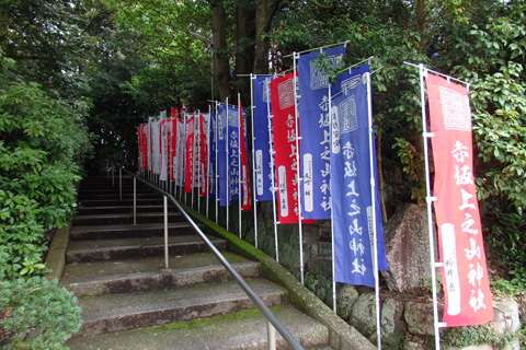 2015-7-2akasaka02-2.jpg