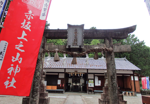 2015-7-2akasaka03-2.jpg