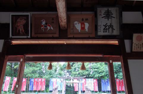 2015-7-2akasaka05-2.jpg