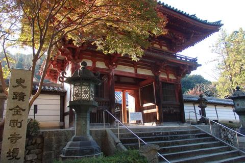 2015-11-30kongouji07-2.jpg