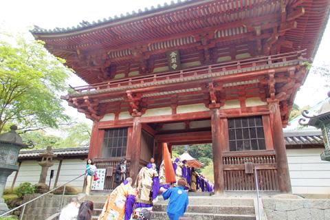 2015-4-21kongoji12-2.jpg