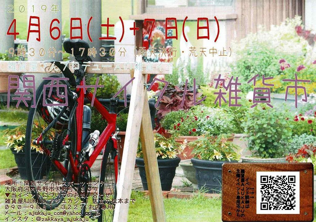 BRW28565A147F7A_002057.jpg