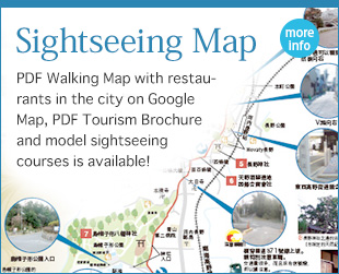 Sightseeing Map
