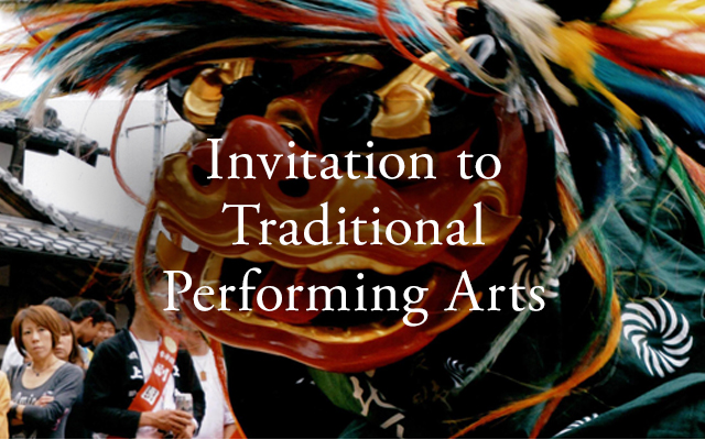 Invitation to Traditional Performing Arts