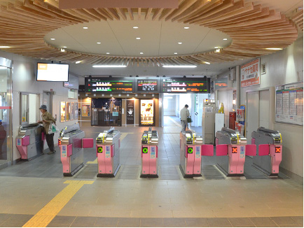 Get inside a ticket barrier and confirm which platform the train to your destination arrives at.