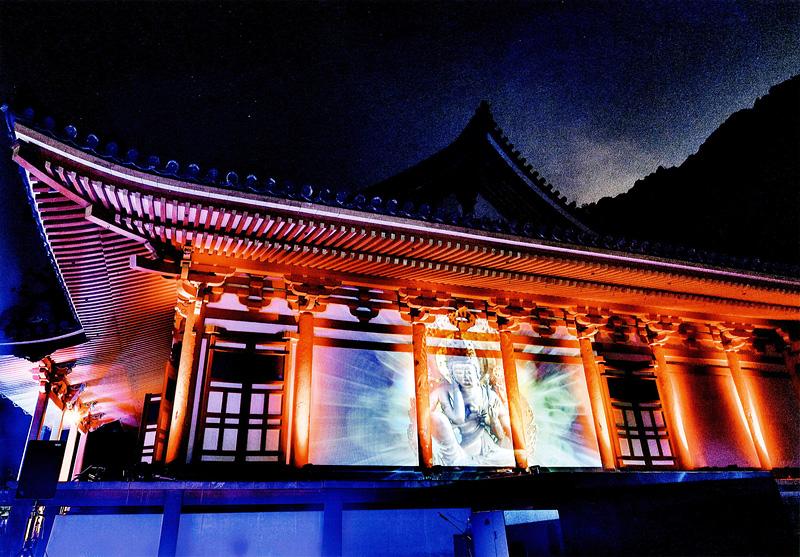 大阪府知事賞 「如意輪観音ご来迎」観心寺