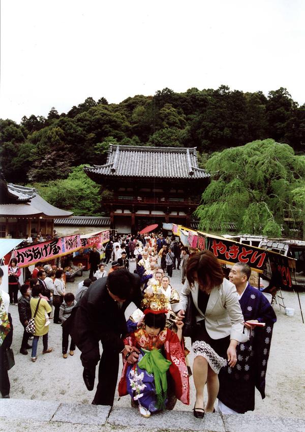 近畿日本鉄道賞 「あと一段よ」天野山金剛寺