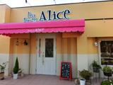tea room ALICE(紅茶専門店)