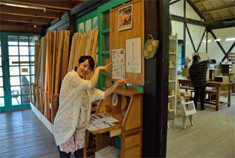 木工室の入り口:木工室では工作が出来ます