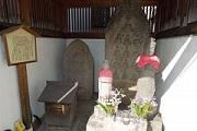 原町の旧阿弥陀寺跡石造物群