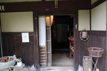 古民家の雰囲気溢れる玄関です。